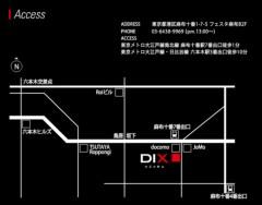 吉田ヒトシ(ショー演出家・モデル指導者) 公式ブログ/3/29チャリティイベントのお知らせ☆ 画像2