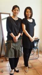 沢田美香 公式ブログ/なんじゃこりゃ! 画像1