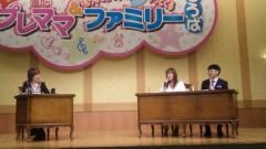 沢田美香 公式ブログ/オハヨー(^-^*)/&美香ラッチ☆ 画像2