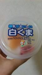 沢田美香 公式ブログ/買ったよ 画像1