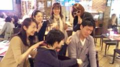 沢田美香 公式ブログ/ただいまー 画像2