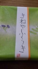 沢田美香 公式ブログ/山形土産♪その1♪ 画像1