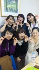 沢田美香 公式ブログ/見た目のインパクト 画像3