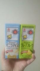沢田美香 公式ブログ/豆乳シリーズ 画像1