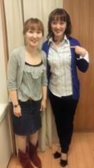 沢田美香 公式ブログ/嬉しかったなぁ♪ 画像1