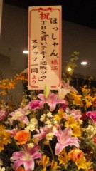 沢田美香 公式ブログ/こんな時間になってしもーた 画像1