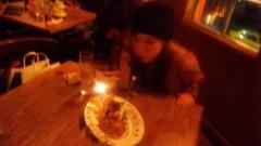 沢田美香 公式ブログ/サプライズ 画像2