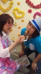 沢田美香 公式ブログ/おもろいネェサン♪ 画像1