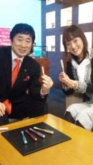 沢田美香 公式ブログ/スカウトされたよ(笑) 画像2