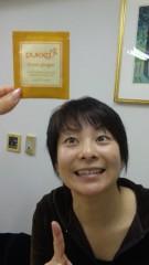 沢田美香 公式ブログ/持ち寄りレッスン(笑) 画像2