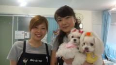 沢田美香 公式ブログ/ネイル&グリ友の…☆ 画像1