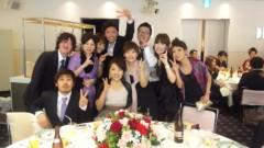 沢田美香 公式ブログ/ハッピーオーラ満載 画像3