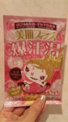 沢田美香 公式ブログ/パチパチ賑やかだ(笑) 画像1