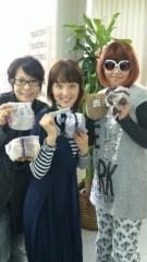 沢田美香 公式ブログ/プレゼントだぁー!! 画像1