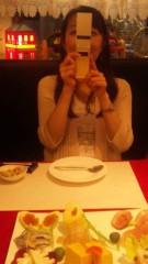 沢田美香 公式ブログ/HAPPY BIRTHDAY♪♪♪ 画像2