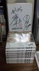沢田美香 公式ブログ/埼玉県の浦和に行ってきたよー 画像1