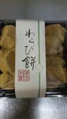 沢田美香 公式ブログ/焼きそばパン 画像2