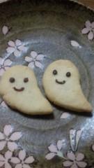 沢田美香 公式ブログ/ハロウィンクッキー 画像1