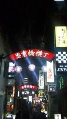 沢田美香 公式ブログ/長崎の豚まん♪♪♪ 画像3