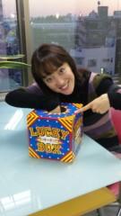 沢田美香 公式ブログ/ただいまー&抽選会 画像1