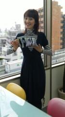 沢田美香 公式ブログ/プレゼントだぁー!! 画像2