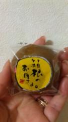 沢田美香 公式ブログ/ちょいと、みんな〜(笑) 画像2