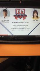 沢田美香 公式ブログ/2回目です(^Q^)/^ 画像2