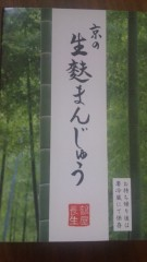 沢田美香 公式ブログ/最高〜♪ 画像1