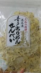 沢田美香 公式ブログ/わかめを食べる女(笑) 画像1