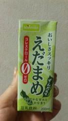 沢田美香 公式ブログ/自称☆豆乳大使なので 画像1