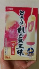 沢田美香 公式ブログ/今夜のアイス(笑) 画像1