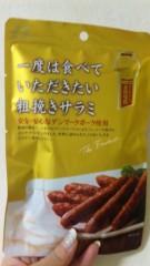 沢田美香 公式ブログ/またまた食べちゃった(笑) 画像2