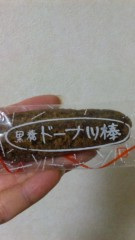 沢田美香 公式ブログ/懐かしい味だ!! 画像1