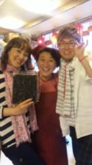 沢田美香 公式ブログ/お店の名前発表〜 画像2