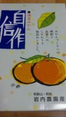 沢田美香 公式ブログ/あまーい 画像2