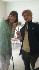 沢田美香 公式ブログ/またまた懐かしい〜 画像3