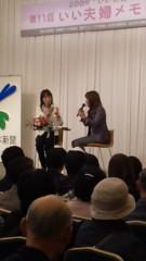 沢田美香 公式ブログ/ビックリしたよー 画像1