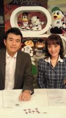 沢田美香 公式ブログ/マニアックだぁー( 笑) 画像1