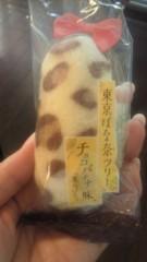 沢田美香 公式ブログ/実は…初めて…かな? 画像1