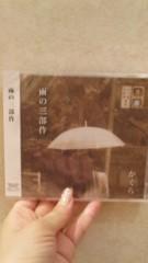 沢田美香 公式ブログ/CDジャケットエピソード 画像3