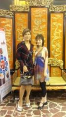 沢田美香 公式ブログ/おーわったぁー 画像1