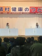 沢田美香 公式ブログ/大蔵村でのトークショー 画像2