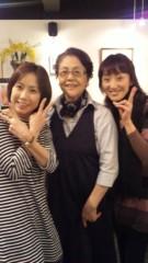 沢田美香 公式ブログ/ランチ♪♪♪ 画像2