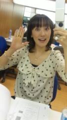沢田美香 公式ブログ/皆も気をつけよう(笑) 画像1