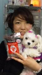 沢田美香 公式ブログ/今回のネイル♪ 画像3