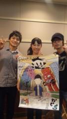 沢田美香 公式ブログ/お疲れさまでした!! 画像1