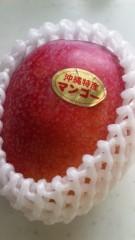 沢田美香 公式ブログ/ビタミン 画像1