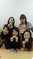 沢田美香 公式ブログ/ただいまー♪ 画像2