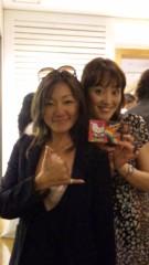 沢田美香 公式ブログ/ハワイの友達 画像2