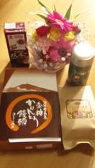 沢田美香 公式ブログ/これは美味しかった 画像3